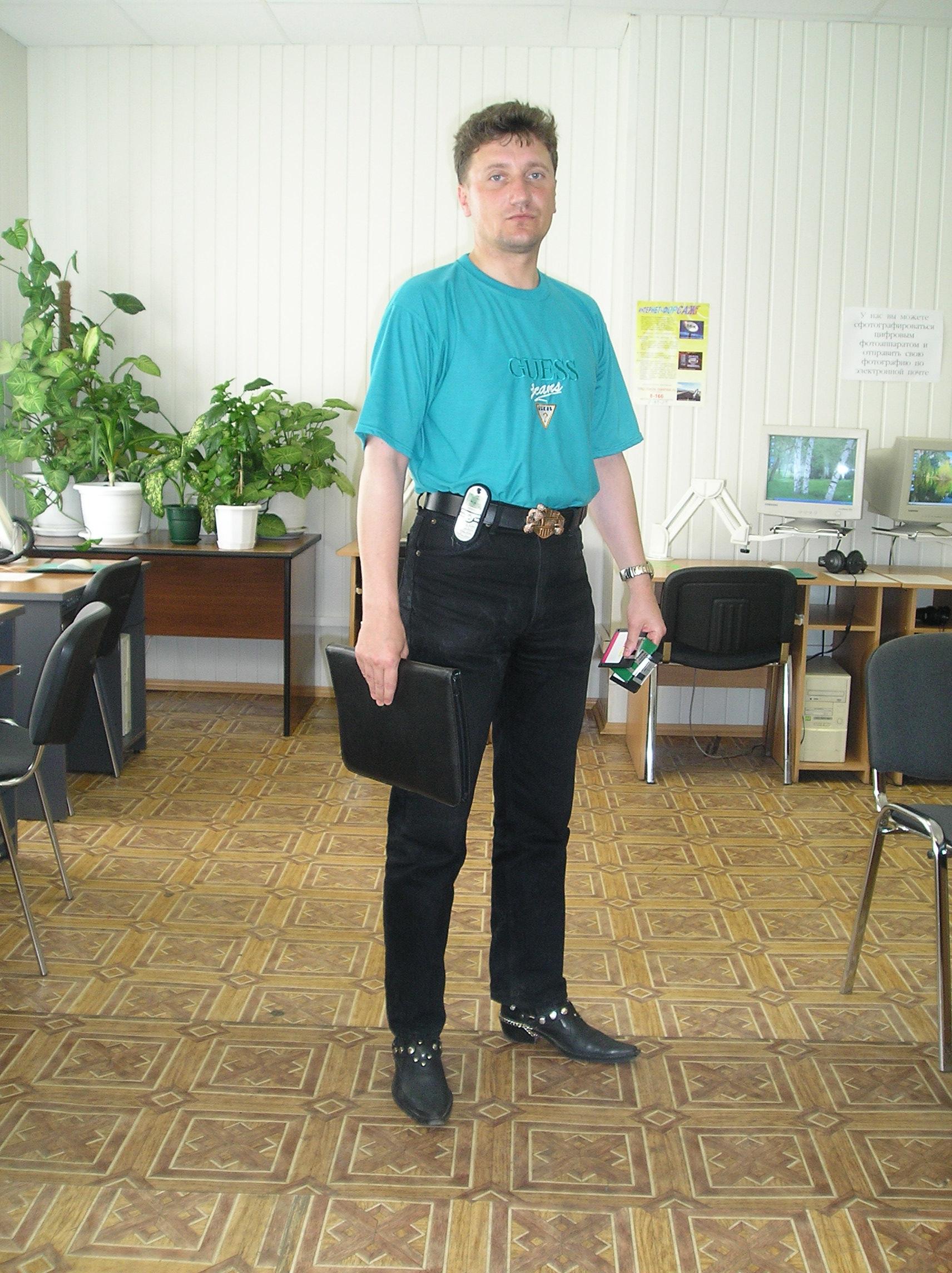 Гюнтер Шеллинберг