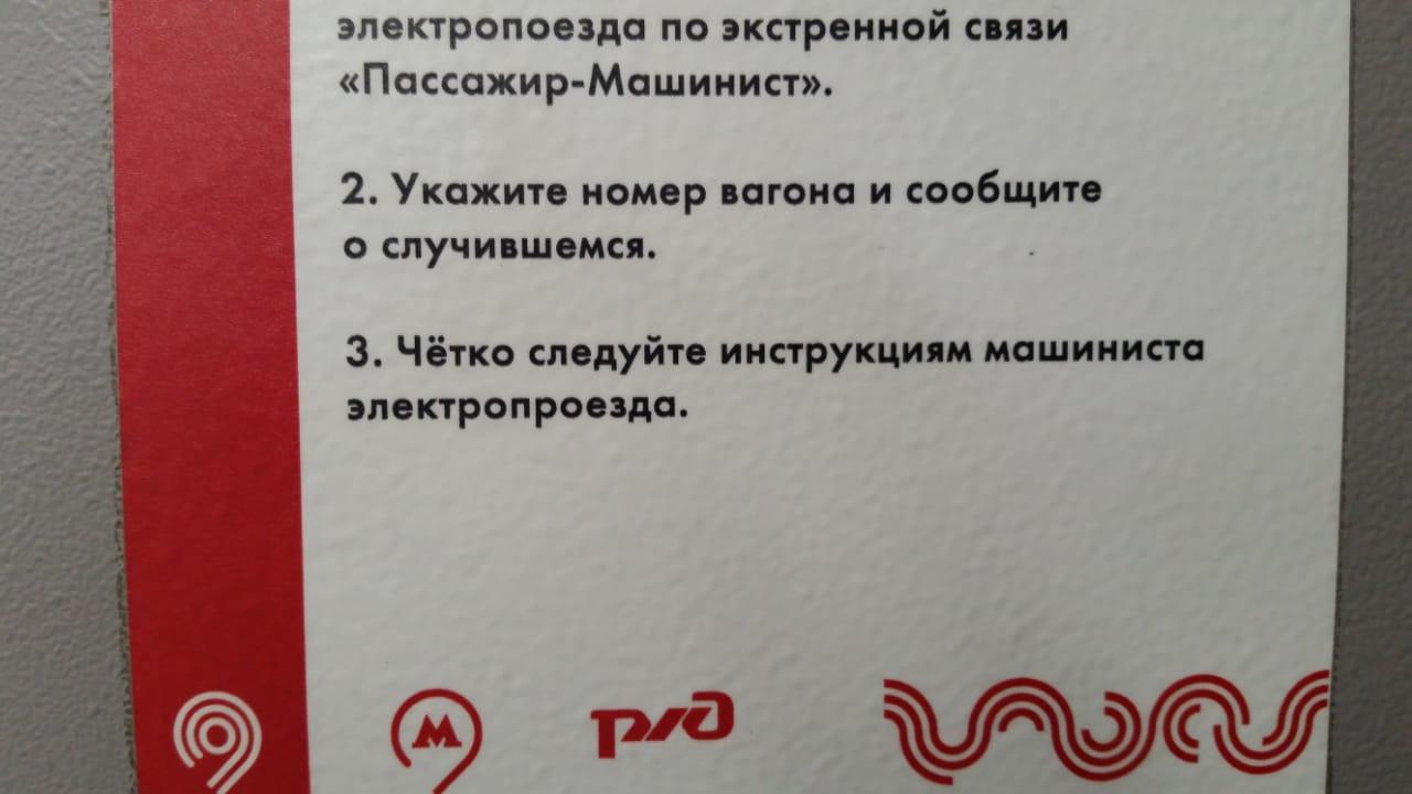 Москва глазами зарубежных гостей